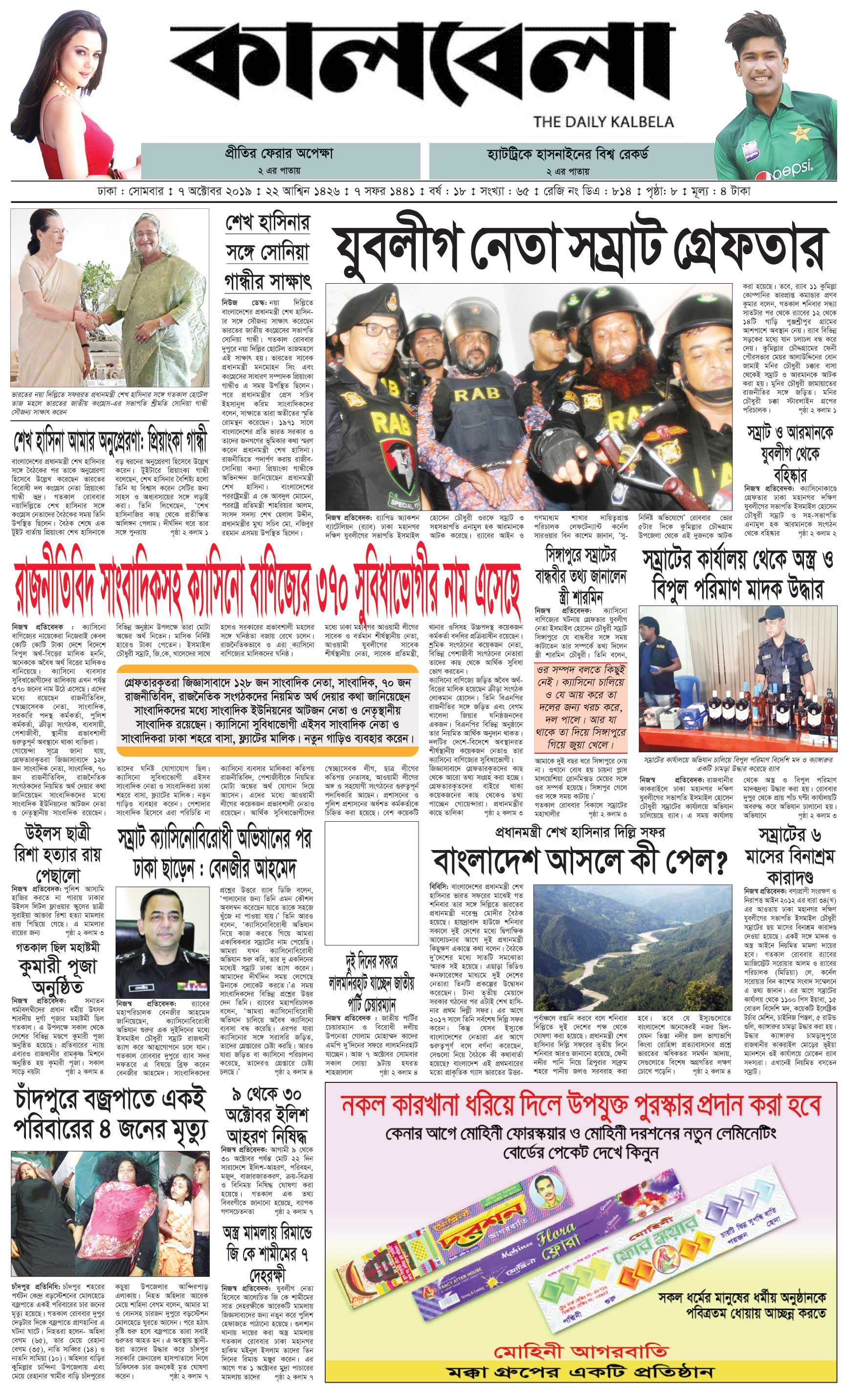 Page-1-(6-10-2019).qxd_Page