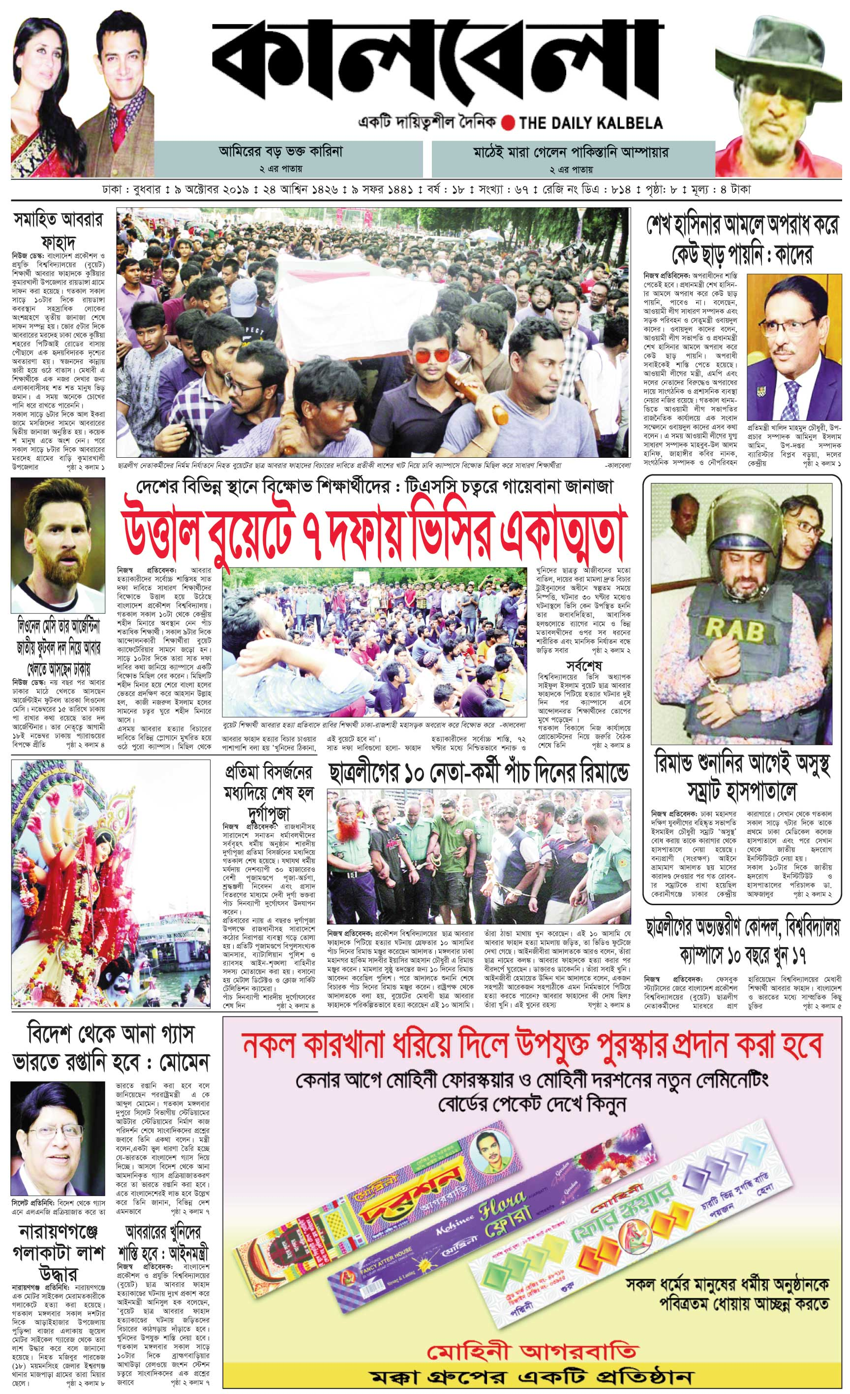 Page-1-(8-10-2019).qxd_Page
