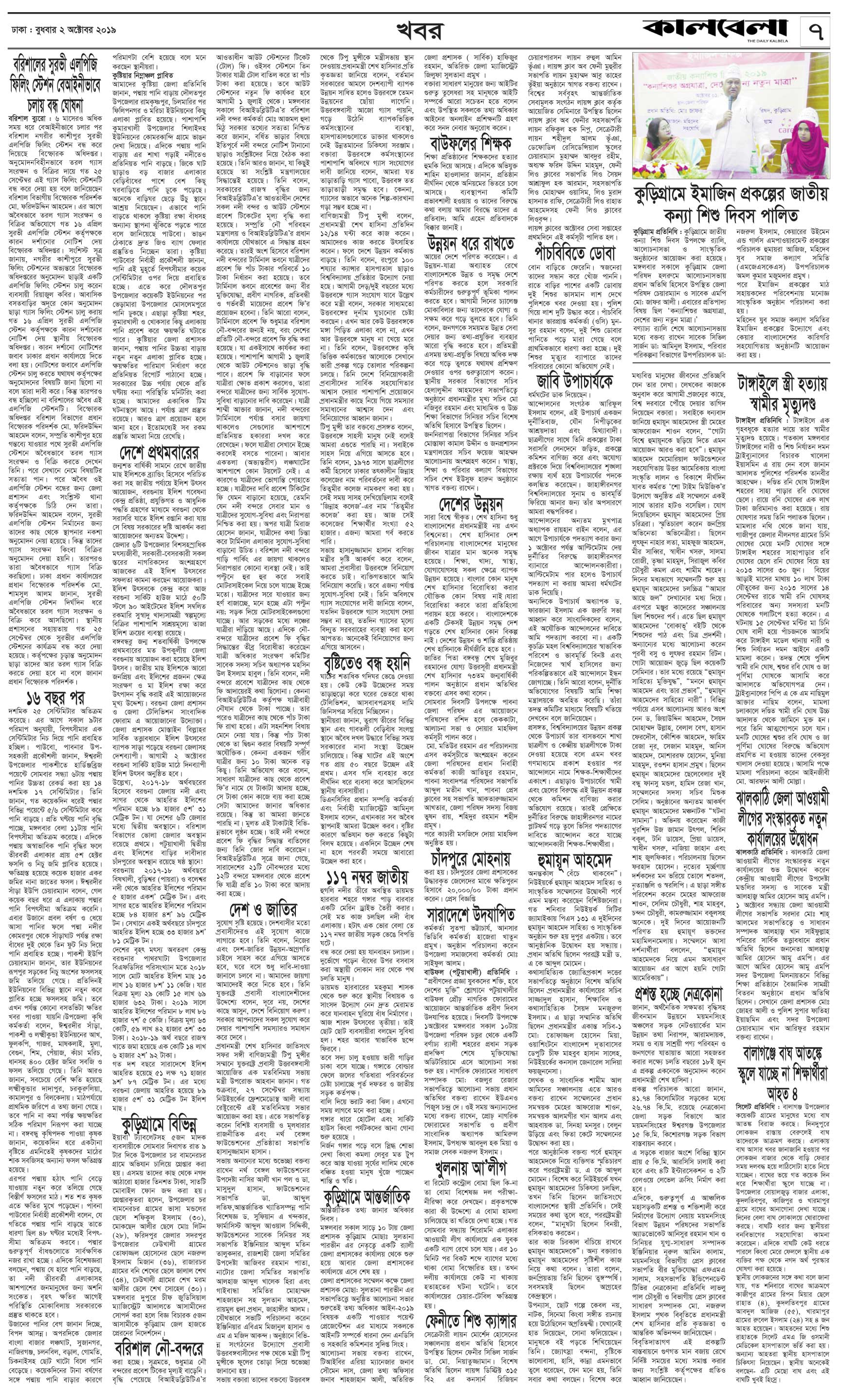 Page-7-(1-10-2019).qxd_Page