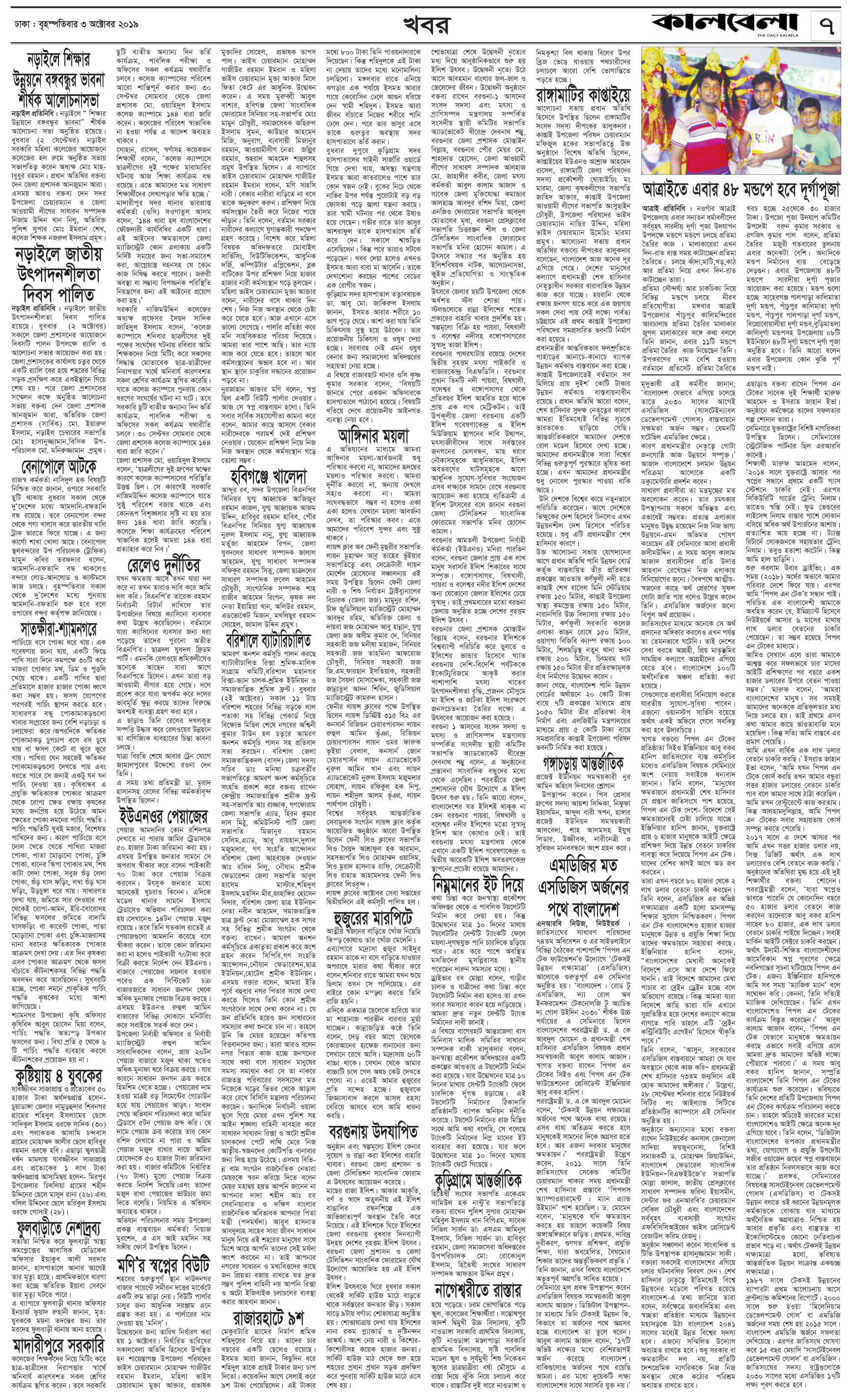 Page-7-(2-10-2019).qxd_Page