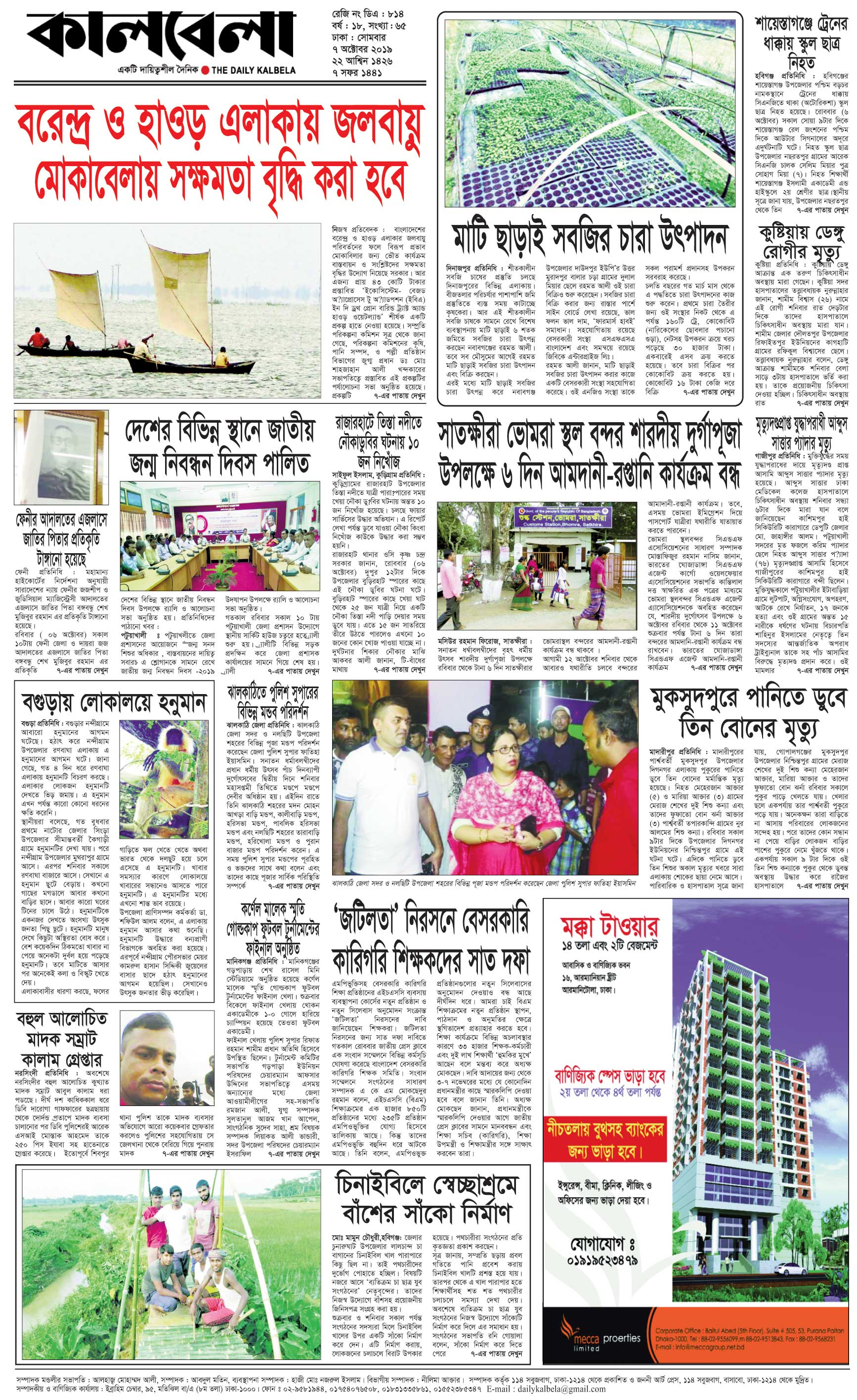 Page-8-(6-10-2019).qxd_Page