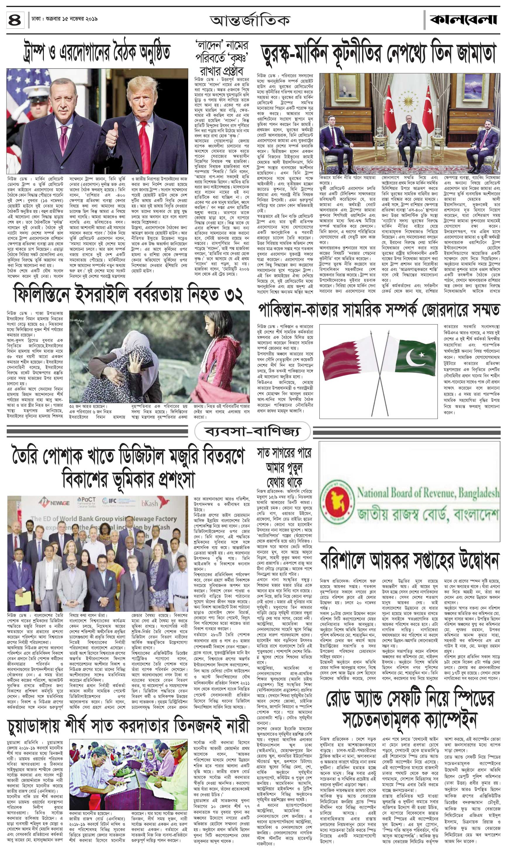Page-4-(14-11-19).qxd_Page-