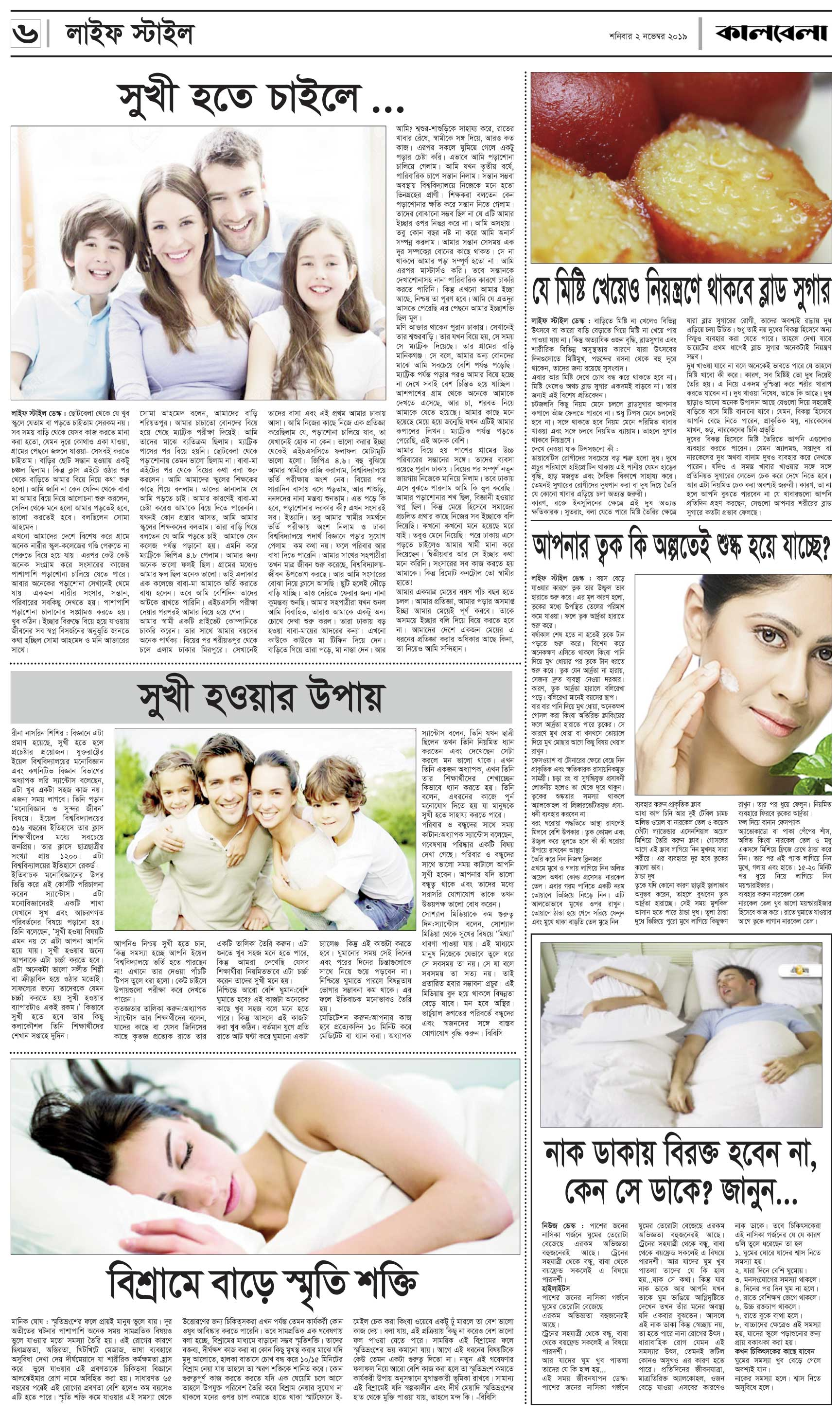 Page-6-(1-11-2019)Life-styl