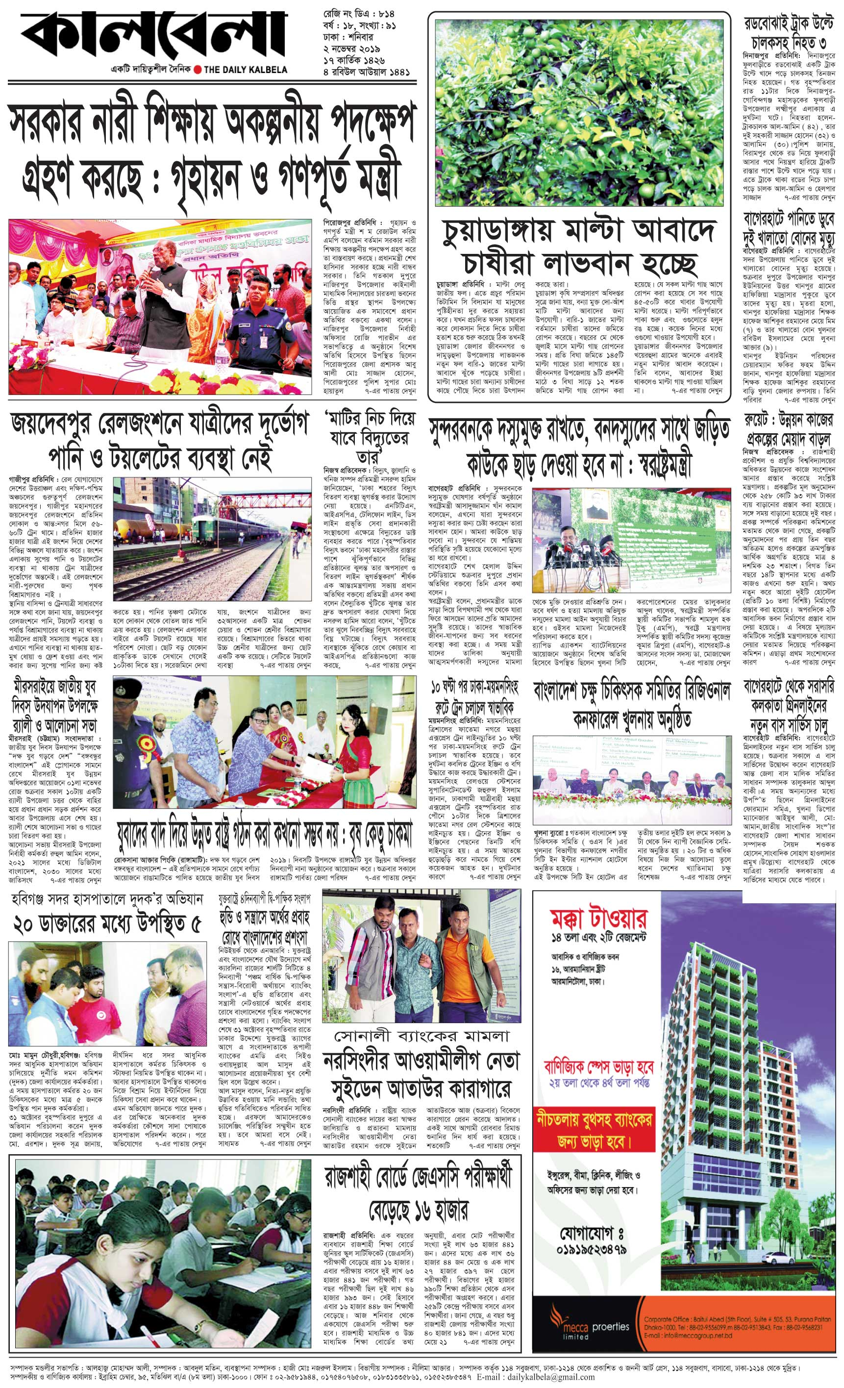 Page-8-(1-11-2019).qxd_Page